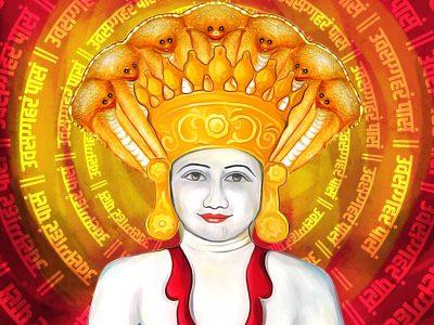 Uvasaggaharam